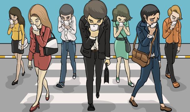 L'addició al mòbil, un efecte col·lateral?